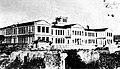 Ionian University of Smyrna.jpg