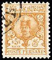 Iran 1891 Sc89 used 10.5.jpg