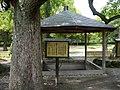 Ishiyamah5.jpg