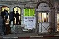 Israel - Jerusalem - 08 (4260752279).jpg