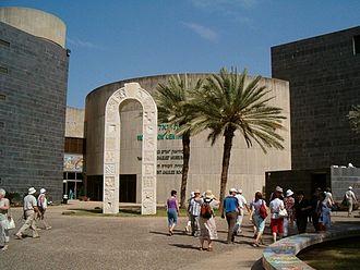 Ginosar - Yigal Allon Museum