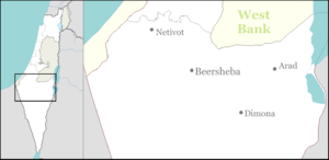 2008 Dimona suicide bombing - Image: Israel outline north negev