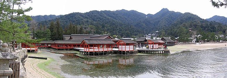 Itsukushima (pano)