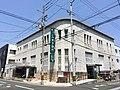 Iyo Bank Yawatahama Branch.jpg