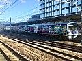 Izuhakone Series 3000 3506F HAPPY PARTY TRAIN in Mishima Station.jpg