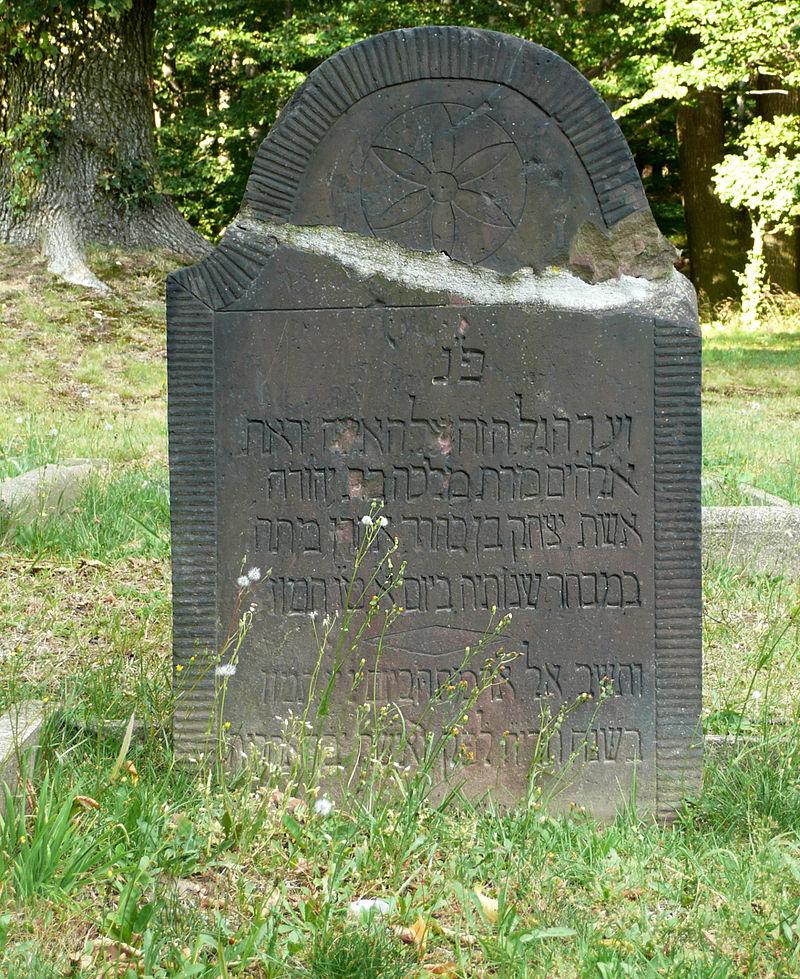 Jüd Friedhof Wettensen hebräisch.jpg