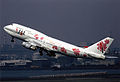 JAL superresortexpress OKINAWA B747-300SUD TYO.jpg