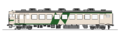 JNR Mc169 New Express Nagano.png