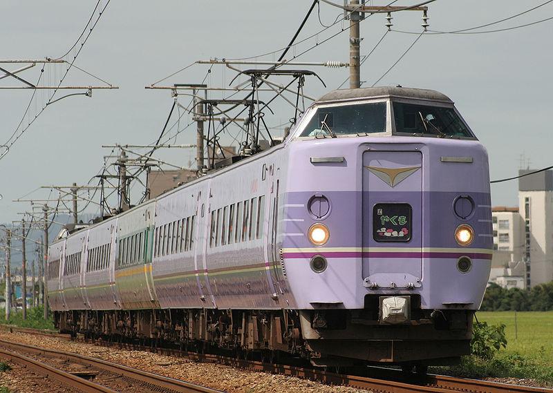 File:JRW yakumo 381 super yakumo color.jpg