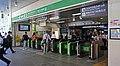 JR Chuo-Main-Line・Tokyo Metro Tozai-Line Nakano Station North Gates.jpg