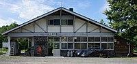 JR Hakodate-Main-Line Hirafu Station building.jpg