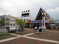 JR KITAMI Station. (4837868336).jpg