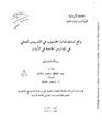 JUA0397177.pdf