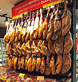 Jamon in supermarket.jpg
