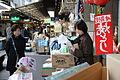 Japan - Tokyo (9979018405).jpg