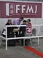 Japan Expo Sud - Ambiances - Stand FFFMJ - 2012-03-02- P1340270.jpg