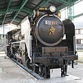 Japanese-national-railways-D51-609-20120109.jpg