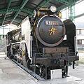 Japanese-national-railways-D51-609-20120109.jpg