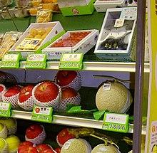 Supermarket - Wikipedia