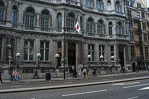 Embassy of Japan, London