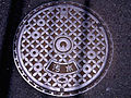 Japanese Manhole Covers (10925428304).jpg