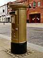 Jason Kenny's Gold Postbox on Churchgate - geograph.org.uk - 3087022.jpg