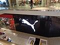 Jersey Gardens Mall 17 - Puma.jpg