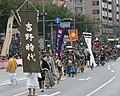 Jidai Matsuri-Yoshino Period 1.jpg
