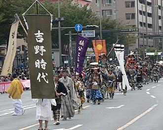 Jidai Matsuri - Image: Jidai Matsuri Yoshino Period 1