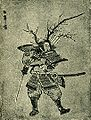 Jinmu-tenno. Image from book of 1902.jpg