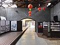 Jiushugui Renwen Coffee Shop 舊書櫃人文咖啡 - panoramio.jpg