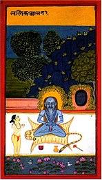 Joga Pradīpikā - Wikipedia