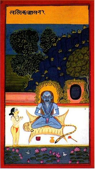 Joga Pradīpikā - Image: Jogapradipika 1 Svastikasana