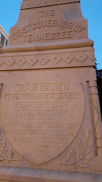 John Sevier - Grave marker of John Sevier, Knoxville, Tennessee