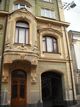 Joseph Bové - A Joseph Bové house at n° 8, Petrovskij Pereulok, Moscow