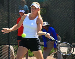 Julie Ditty hitting ball Albuquerque 2008.jpg