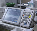 KINTETSU ASKA SYSTEM2.jpg