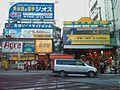 KOKUSAI-dori OKINAWA - panoramio.jpg
