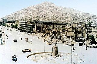 Afghan Civil War (1992–1996)