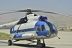 Kabul international Airport - panoramio (7).jpg