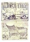 Kajawen 43 1931-05-30.pdf