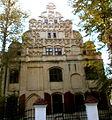 Kamień Pomorski, pałac biskupi P9180239.JPG