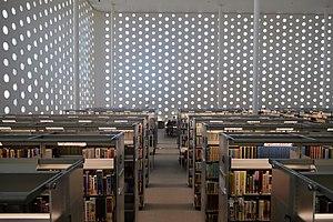 Kanazawa Umimirai Library - Image: Kanazawa Umimirai Library 2F bookshelves ac (1)