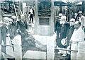 Kanzo-kinenhi-1922.jpg