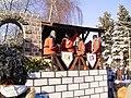 Karneval Radevormwald 2008 05 ies.jpg
