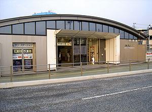 Kashiwadai Station - West Exit of Kashiwadai Station