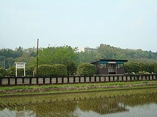 Kazusa-Kawama Station Railway station in Ichihara, Chiba Prefecture, Japan