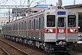 Keisei 3600 Series 3688F 20200731.jpg