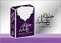 Khalta-aaliya-by-tauseef-perfumes.jpg