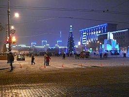 Freedom Square (Kharkiv)